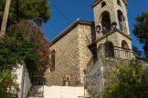 sappho-boutique-vasiliki-monastery